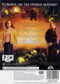 Harry Potter and the Goblet of Fire PlayStation 2 Back Cover