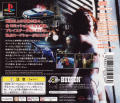 The Fifth Element PlayStation Back Cover