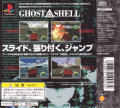 Ghost in the Shell PlayStation Back Cover