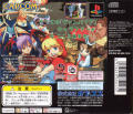 Darkstalkers 3 PlayStation Back Cover
