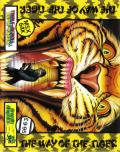The Way of the Tiger MSX Front Cover