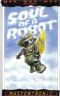Soul of a Robot MSX Front Cover