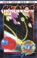 Arkanoid MSX Front Cover