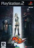 KOF: Maximum Impact PlayStation 2 Front Cover