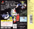 SD Gundam: Over Galaxian PlayStation Back Cover
