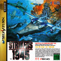 Strikers 1945 SEGA Saturn Front Cover