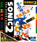 Sonic the Hedgehog 2 Game Gear Front Cover