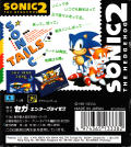Sonic the Hedgehog 2 Game Gear Back Cover