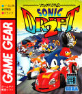 Sonic Drift 2 Game Gear Front Cover