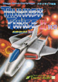 Thunder Force II Genesis Front Cover