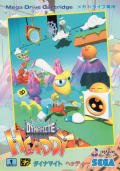 Dynamite Headdy Genesis Front Cover