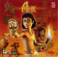 Ankh Windows Front Cover