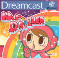Mr. Driller Dreamcast Front Cover
