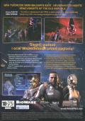 Mass Effect Windows Back Cover