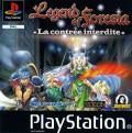 Blaze & Blade: Eternal Quest PlayStation Front Cover