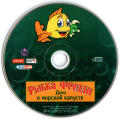 Freddi Fish and the Case of the Missing Kelp Seeds Windows Media