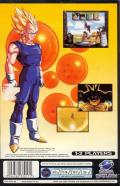 Dragon Ball Z: Idainaru Dragon Ball Densetsu SEGA Saturn Back Cover