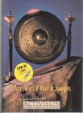 Master of the Lamps Commodore 64 Front Cover