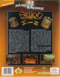Simon the Sorcerer I & II DOS Back Cover