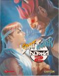 Street Fighter Alpha 2 Windows Front Cover
