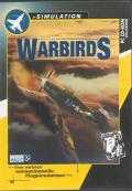 WarBirds Windows Front Cover