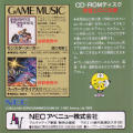 Gain Ground TurboGrafx CD Inside Cover