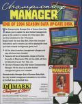 Championship Manager: End of 1994 Season Data Up-date Disk DOS Back Cover