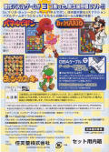 Nintendo Puzzle Collection GameCube Other Inner Box - Back