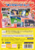 Dream Mix TV World Fighters GameCube Inside Cover