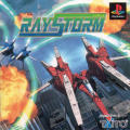 RayStorm PlayStation Front Cover