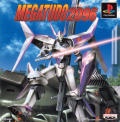 Megatudo 2096 PlayStation Front Cover