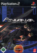 Psyvariar: Complete Edition PlayStation 2 Front Cover