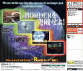 Border Down Dreamcast Back Cover