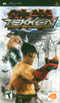 Tekken: Dark Resurrection PSP Front Cover