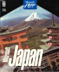 Microsoft Japan: Scenery Enhancement for Microsoft Flight Simulator DOS Front Cover