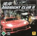 Midnight Club II Windows Front Cover