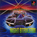 Night Striker PlayStation Front Cover