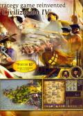 Sid Meier's Civilization IV: Colonization Windows Inside Cover Right Flap