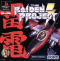 The Raiden Project PlayStation Front Cover