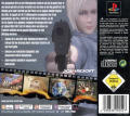Parasite Eve II PlayStation Back Cover