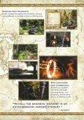 The Elder Scrolls IV: Oblivion Windows Inside Cover Right Flap