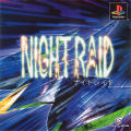 Night Raid PlayStation Front Cover