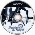 Battle Engine Aquila Xbox Media