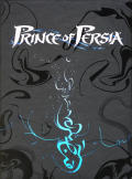 Prince of Persia (Limited Edition) Windows Front Cover