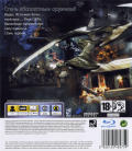 Dark Sector PlayStation 3 Back Cover