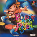 Paca Paca Passion PlayStation Front Cover