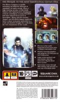 Crisis Core: Final Fantasy VII PSP Back Cover
