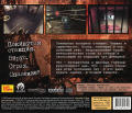 Penumbra: Black Plague Windows Back Cover
