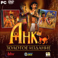 Ankh: Edition Collector Windows Front Cover