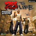 25 to Life Windows Front Cover
